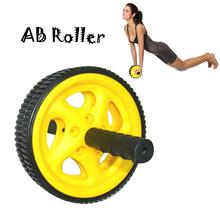 Сумасшедший! Пластик пвх брюшной Ab ролик колесо для упражнения пресс фитнес оборудование похудеть