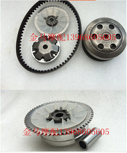 48cc Gear gy6 belt scooter 50cc motor pocket bike scooter Clutch minimotos Active wheel Front + Rear clutch free shipping