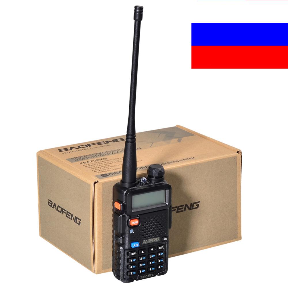Brand New Black BAOFENG UV-5R Walkie Talkie VHF/UHF 136-174 / 400-520MHz Two Way Radio RU STOCK(China (Mainland))