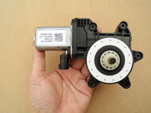 NEW DC Motor Automotive glass lift motor 12V 67RPM Geared motors(China (Mainland))