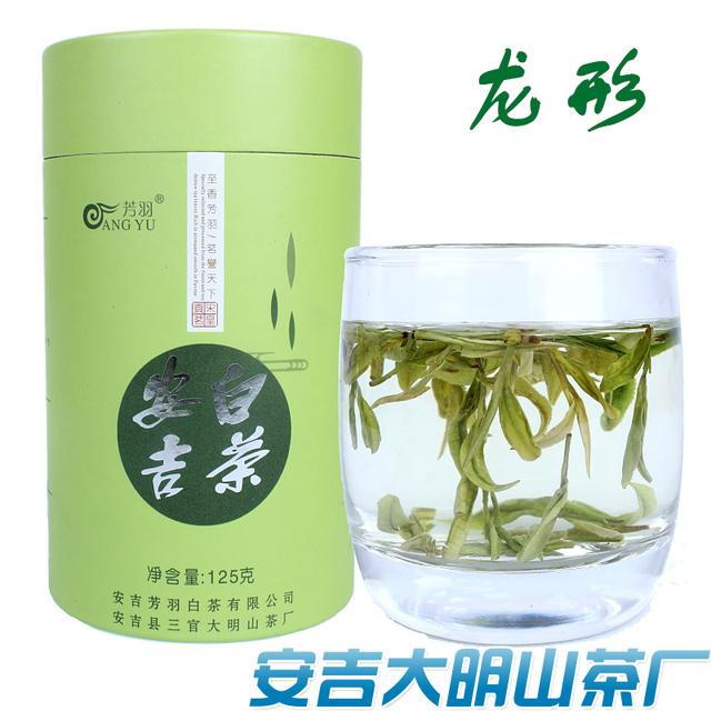 New tea new tea anji white tea the first grade white tea longjing