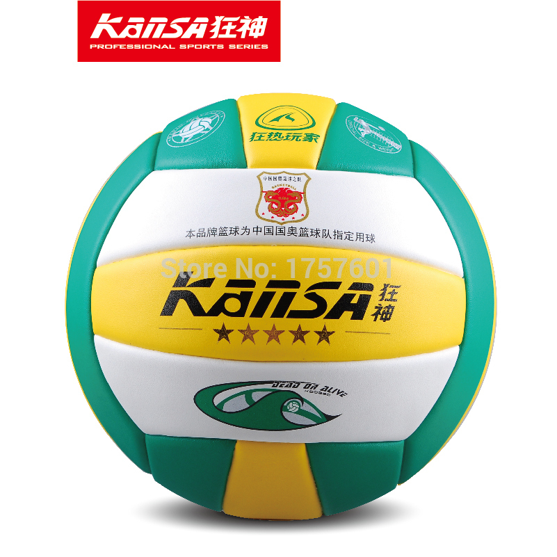 Free shipping size 5 PU Microfiber Seamless leather quality match/training competition volleyball ball wholesale + dropshipping(China (Mainland))