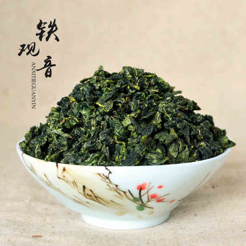 250g anxi tie guan yin tea Promotion Taiwan high mountains Oolong Tea wulong green tea Thick aroma tieguanyin(China (Mainland))