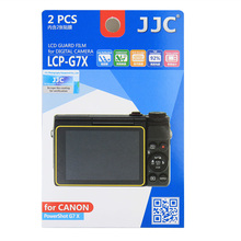JJC LCP-G7X Pro Polycarbonate LCD Display Monitor Guard Film Screen Protector Case for Canon PowerShot G7X G5X G9X Cameras(China (Mainland))