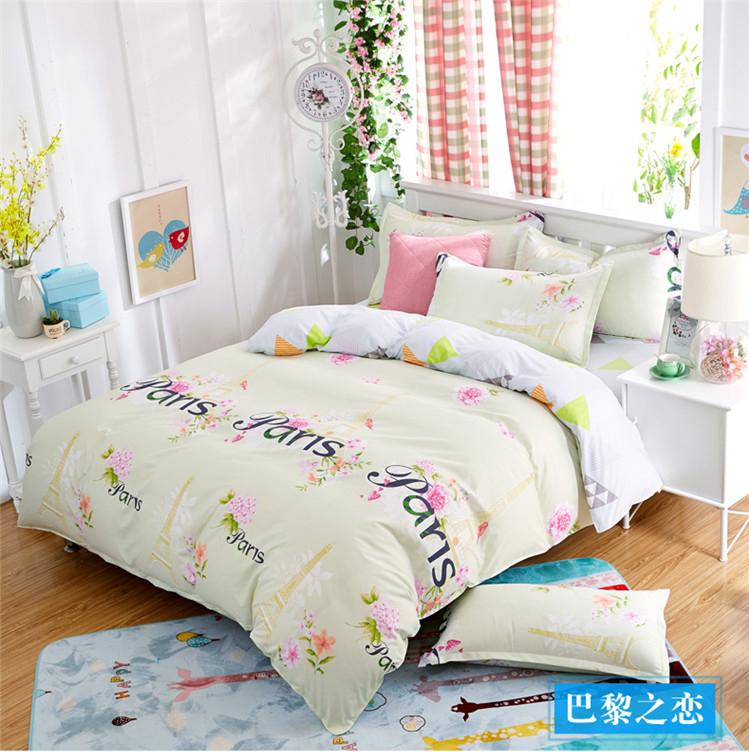 popular paris bedding full buy cheap paris bedding full lots from china paris bedding full. Black Bedroom Furniture Sets. Home Design Ideas