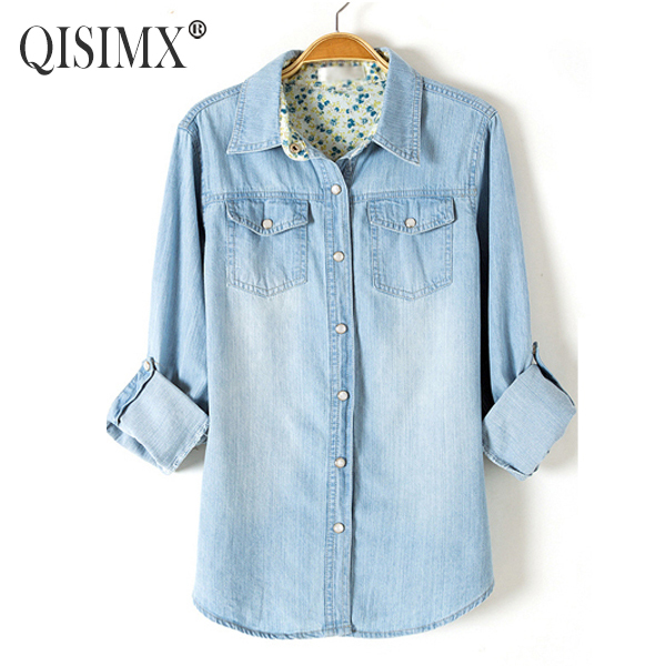 Denim Blouse Murah 116