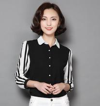 Buy 2017 New Women Summer Autumn Casual Basic Chiffon Blouse Work Wear OL Stripe patchwork blusas Top Shirt Full Sleeve Plus Size for $14.54 in AliExpress store