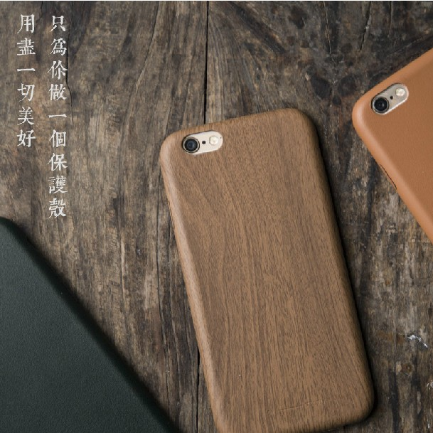 Wood Grain Style tup material case for iphone 4 4s 5 5s 6 6s plus coque 6plus back cover for samsung galaxy a3 a5 s6 s7 edge
