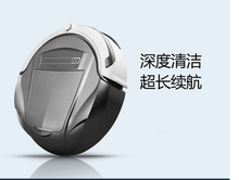 Household intelligent automatic cleaning  sweeping  robot  (China (Mainland))