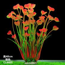 Новые Пластиковые Аквариум Украшения Многоцветный Искусственные Растения Fish Tank Трава Цветочный Орнамент аквариум аксессуары Пейзаж 40 см(China (Mainland))