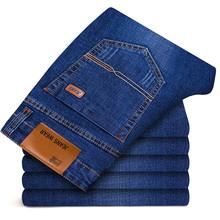 Hermano Wang marca 2018 nueva moda de los hombres Jeans Casual de negocios de vaqueros de corte Slim elástico pantalones clásicos pantalones de hombre 101(China)