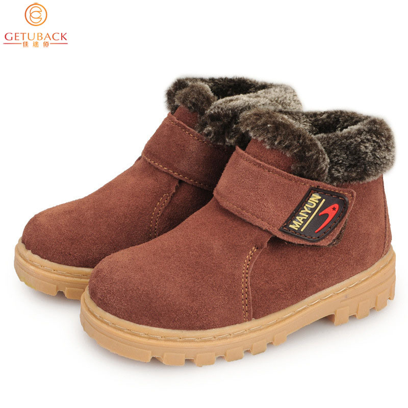2015 Winter Children Learther Snow Boots Boys &amp; Girls Velcro Round Toe Fashion Boots Super Warm Ankle Shoes for Kids,RJ230<br><br>Aliexpress