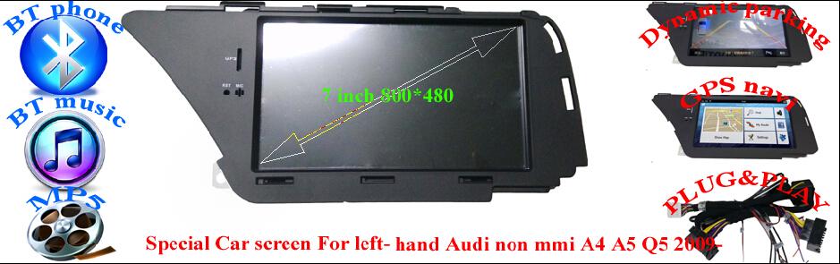 GPS-навигатор dvd audi A4 A5 Q5 mmi,  & gps навигатор dunobil clio 5 0