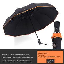 NX три складной зонт светоотражающий автоматический зонт ветрозащитный креативный Женский Зонт мужской для автомобиля Зонты мужской больш...(China)