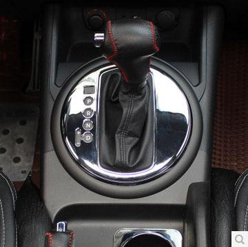 Для Kia Sportage R стойло украшение крышка кольцо передача особое изменение украшение крышка абс гальваника автомобиль для укладки