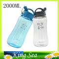 2000ml Large capacity sports plastic straw water bottle whey protein shaker travel my drinking water bottle
