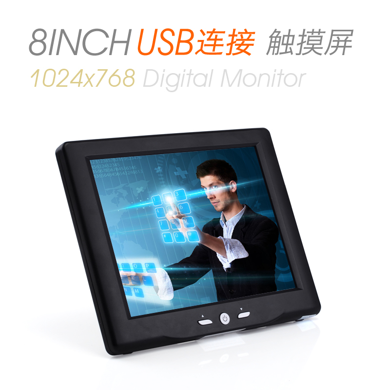 HD 8 inch car display touch screen connected to the computer USB connection and does not require the latest power