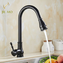 Buy Hot Sale Wholesale Retail Promotion NEW Pull BLACK finish Pull Kitchen Faucet Sink Mixer Tap Swivel Spout JM2251 for $76.50 in AliExpress store