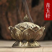 Big Copper incense burner copper oil burner sandalwood powder incense coil buddha buddhism(China (Mainland))