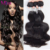 4 Bundles Brazilian Body Wave Rosa Hair Products Brazilian Virgin Hair Body Wave 7A Unprocessed Human Hair Weave Annabelle Hair