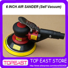 Heavy Duty   Professinal 6 inch Air Sander Self Vacuum 12,000rpm  Random Orbital Air Sander