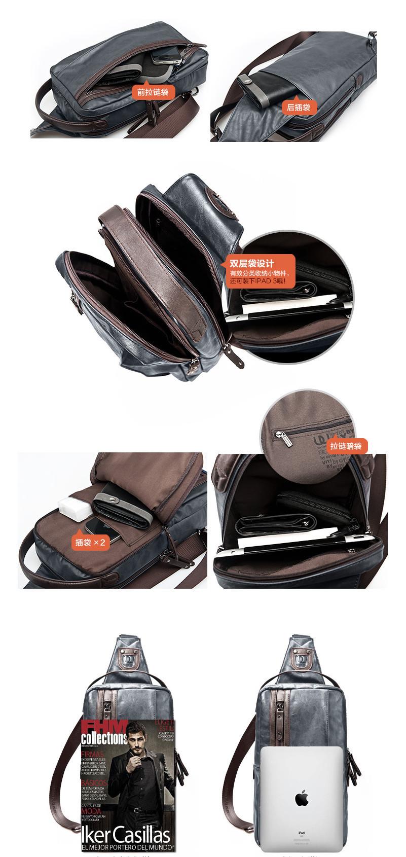 Most Popular Korea Style One Shoulder Messenger Bag Men Brown PU