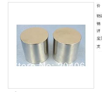 Строительный материал N35 50x30mm N50 NdFeB D50x30mm строительный материал 50 8x4mm n35 100