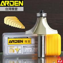 "HSS Round Over Edging Router Bits Corner Round-Over Arden Router Bit - 1/4*1/8 - 1/4"" Shank - Arden A0602014(China (Mainland))"