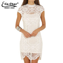 Women Dress 2016 Bodycon Dresses Eliacher Brand Plus Size Chinese Women Clothing Sexy White Evening Party Lace Dresses(China (Mainland))
