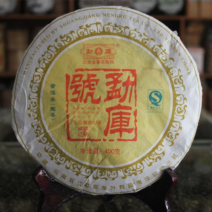 [DIDA TEA] Gong Ting Royal Puer MU YE CHUN * 2011 YR Premium Yunnan Mengku Pu-erh Puer Ripe Cooked Cake 400g<br><br>Aliexpress