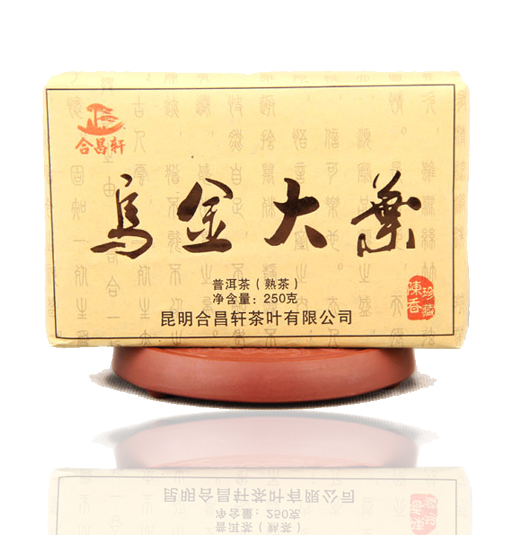 08 Old Puer Yea 250 g Chen Fragrant Pu er Sharply Dyu Jujube Sweet Tea Brick