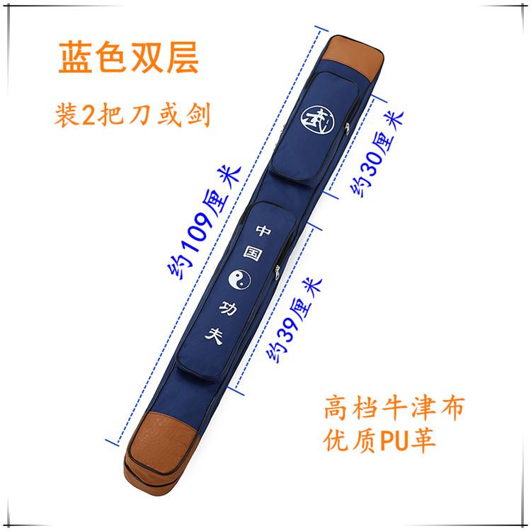 Buy Single bag double sword tai chi sword Taichi sword thickening bag  knife cheap
