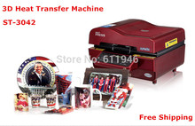 Free shipping by DHL 3D Multifunctional Sublimation Heat Press Machine for Mug Cup Phone Case 3d Vacuum Heat Transfer Machine