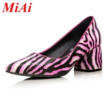 2016 new fashion black red women's pumps sexy high heels pointed toe shoes woman pumps ladies high heeled woman dress shoes(China (Mainland))
