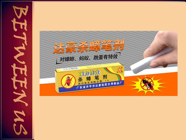 3X Magic Miraculous Insecticide Chalk Kill Cockroach Roaches Ants Remove Clean ALL Bugs(China (Mainland))