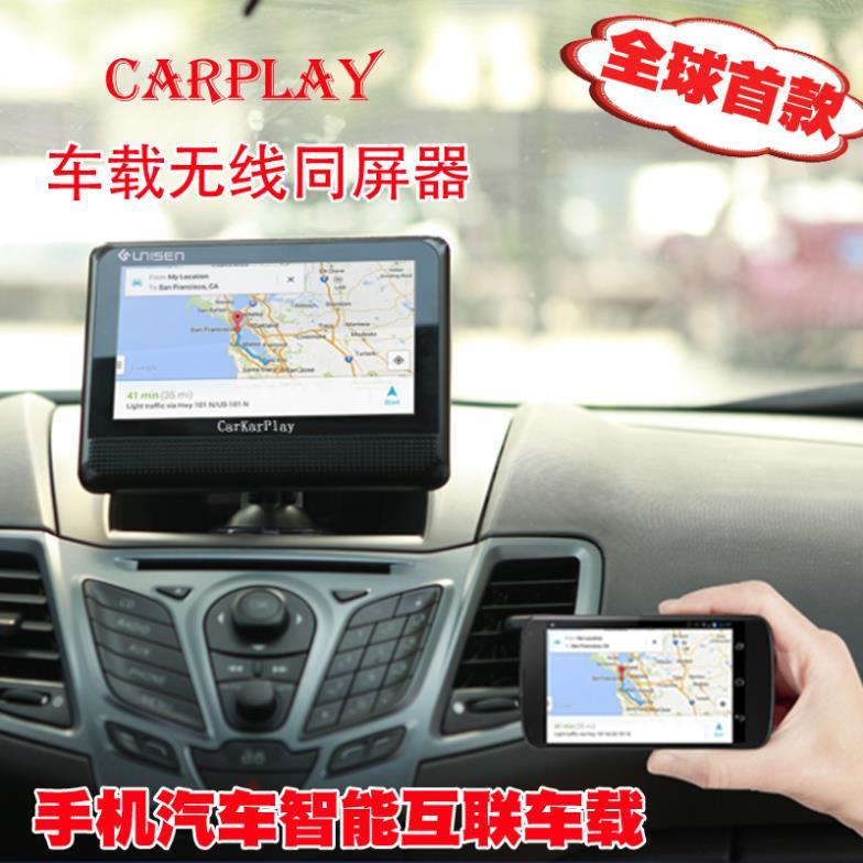 iPazzPort Unisen 7 inch TFT LCD Car Play TV Sick Monitors Navigation Music Video Support DLNA Miracast Air Play Carplay Miracast(China (Mainland))