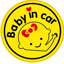 Cool Baby on Board baby in car inside Funny Car Sticker decal vinyl car styling Car Decal On Rear Windshield(China (Mainland))