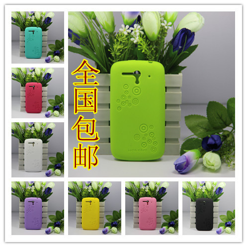 Mobile phone case  ofdynamism raindrop  silica protective case for huawei g300 u8818 u8815