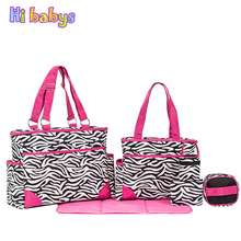 6 in 1 Organizer Baby Handbags Mother bags Diaper Bag for Mon Maternity Bags For Baby Stroller Bag Mummy Nappy Changing(China (Mainland))