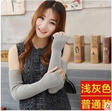 of the lovely warm autumn and winter wool arm sleeve cuff long section of female fingerless gloves fake sleeve sleeves(China (Mainland))