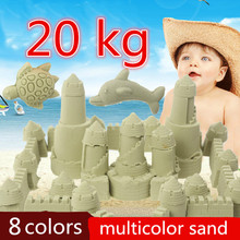 wholesale 20kg dynamic educational Amazing No-mess Indoor Magic Play Sand Children toys Mars space sand green/yellow/purple/blue(China (Mainland))