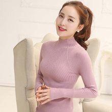 Lcybhe Мода 2018 осень зима свитера высокоэластичный облешающий теплый плотный джемпер женский элегантный вязаный пуловер(China)