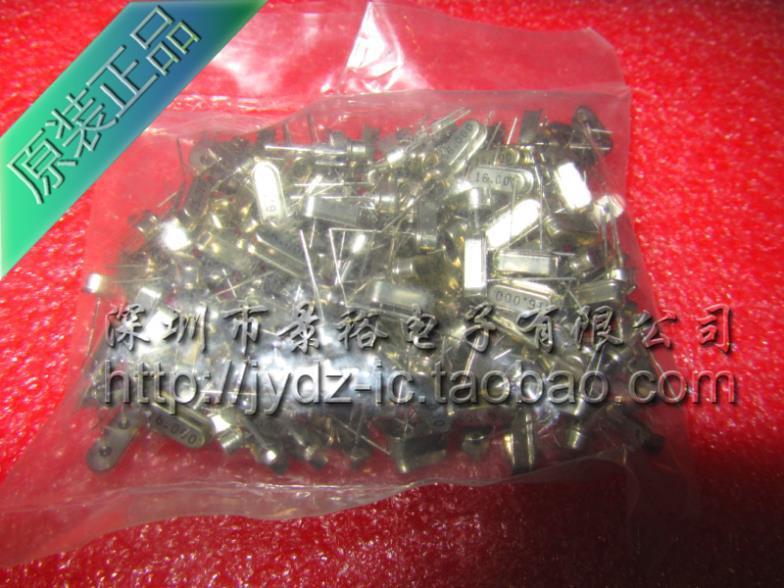 Original crystal 16MHZ 16.000MHZ HC49S