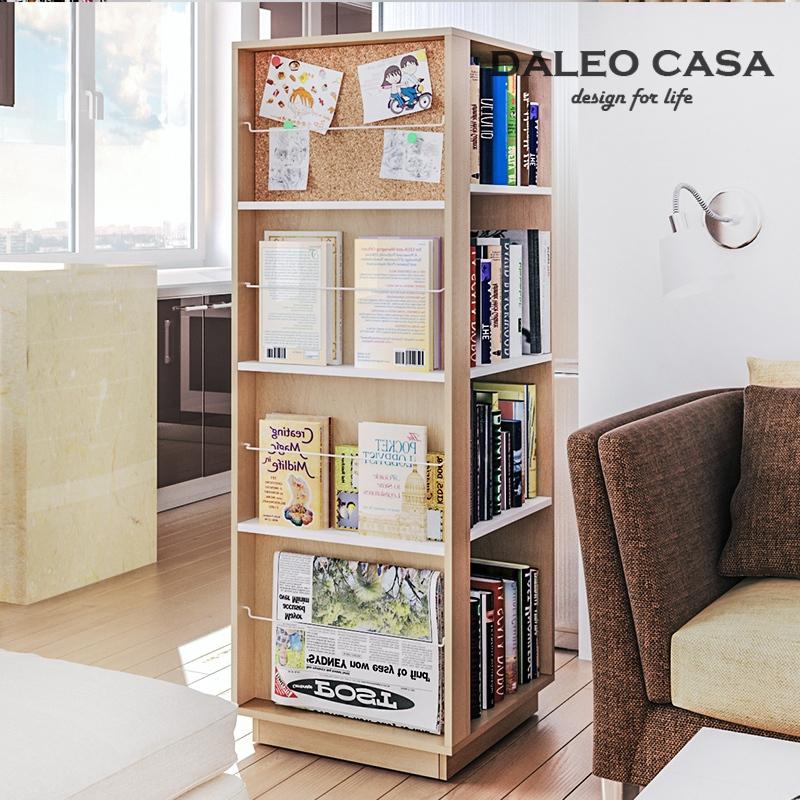 Nordic IKEA Style Multifunction Rotating Bookcase