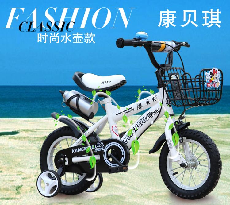Big kids bike 12/14/16/18 inch baby bicycle buggiest elementary school children bicycle(China (Mainland))