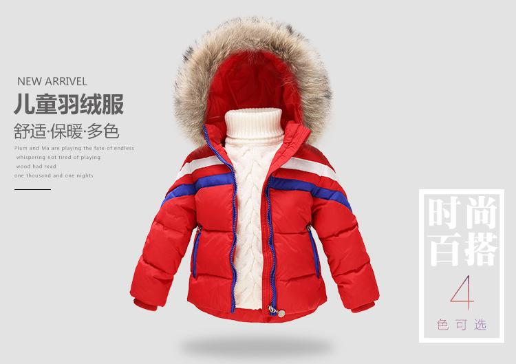 Kız Kış Ceket Erkek Parka Coat Katı Bebek Kız Snowsuit Kalın Gerçek Kürk Kapüşonlu çocuk Ördek Aşağı Ceket 2016 yeni