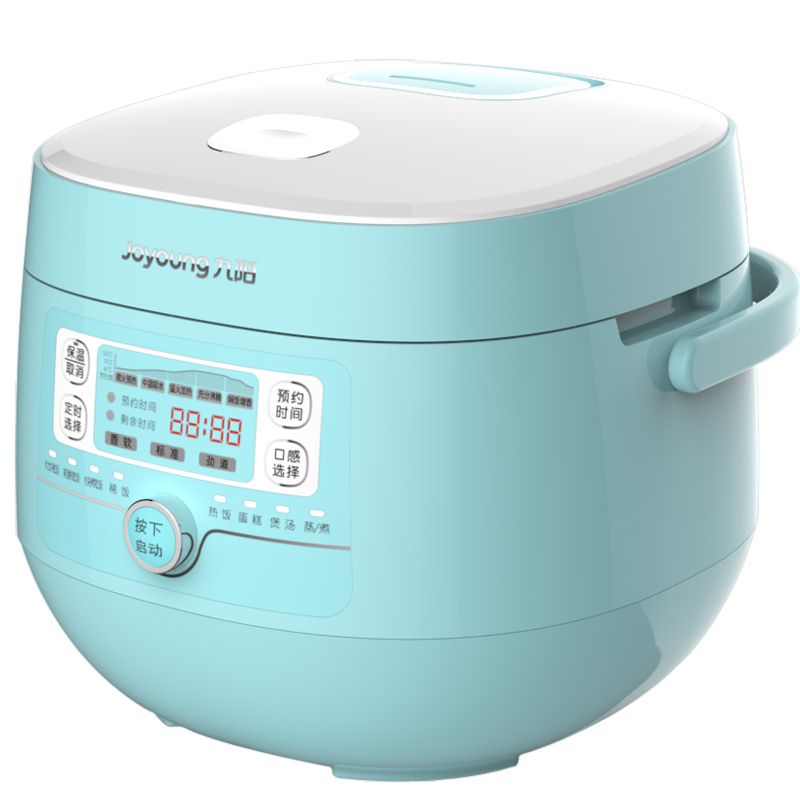 Free shipping Mini rice cooker 2L smart home multifunctional authentic(China (Mainland))