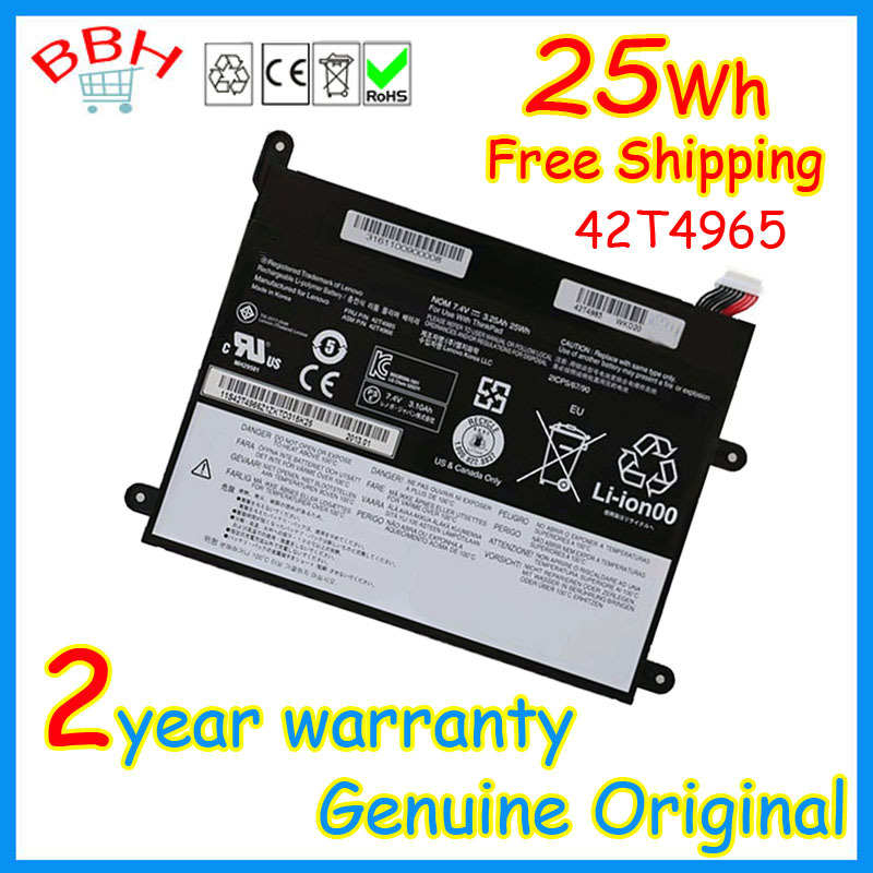 Genuine original 42T4966 42T4965 42T4985 battery for lenovo THINKPAD 10.1 1838 tablet 1 batteria batterie batteries AKKU best<br><br>Aliexpress