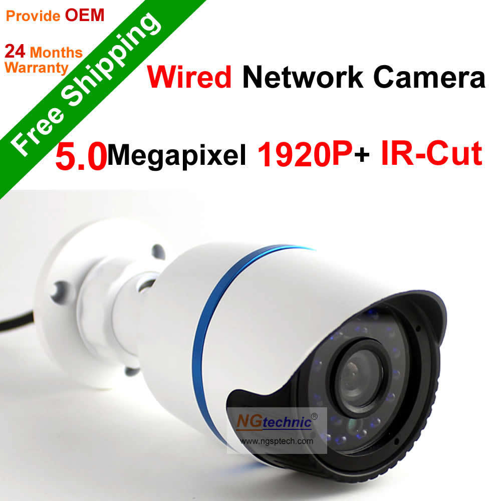 Free shipping ! NGtechnic Wired security camera ONVIF1920P waterproof IR 5.0 MP Mini Camera CMOS Sensor Full HD motion detect(China (Mainland))