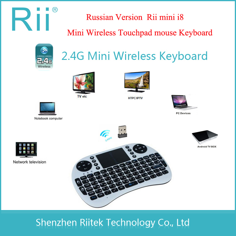 Russian Keyboard Original Rii mini i8 2.4G RF Wireless Keyboard QWERTY Touchpad Gaming Keyboard for PC HTPC Andorid/Smart TV Box(China (Mainland))